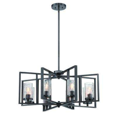 Elements 8-Light Charcoal Interior Incandescent Chandelier