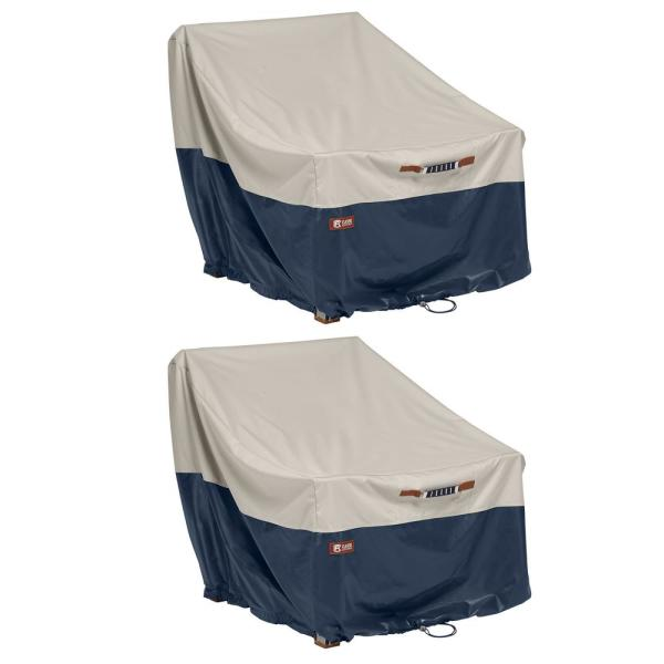 Mainland 38 in. D x 35 in. W x 31 in. H Patio Lounge Chair Cover