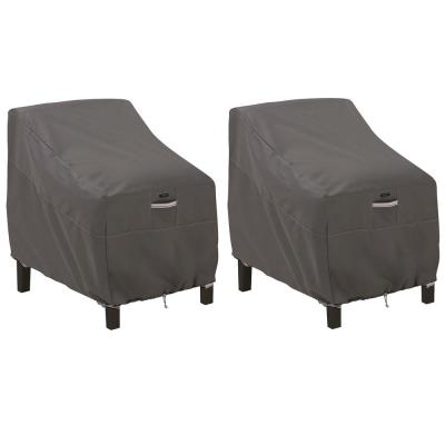 Ravenna Dark Taupe Deep Seated Patio Lounge Chair Cover (2-Pack)