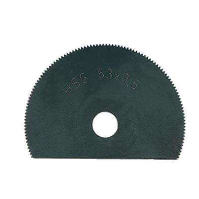 High Speed Steel Cutting Blade for OZI