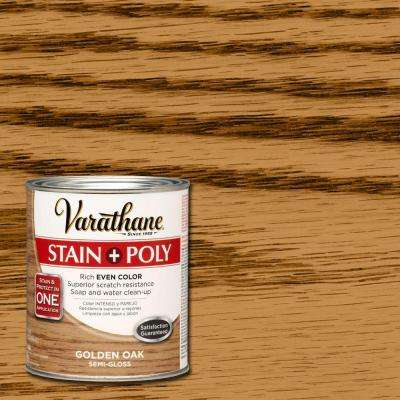 1-qt. Golden Oak Stain and Polyurethane (Case of 2)