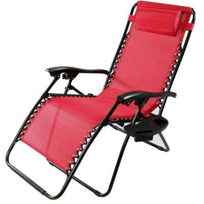 Oversized Red Zero Gravity Sling Patio Lounge Chair with Cupholder