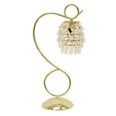 Halle 19.25 in. Gold Table Lamp with Shade