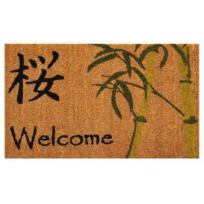 Asian Welcome Door Mat 17 in. x 29 in.