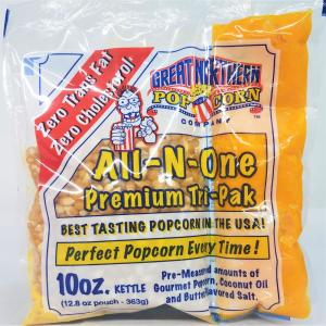 10 oz. Cinema Popcorn Portion Packs Cinema (24-Pack)
