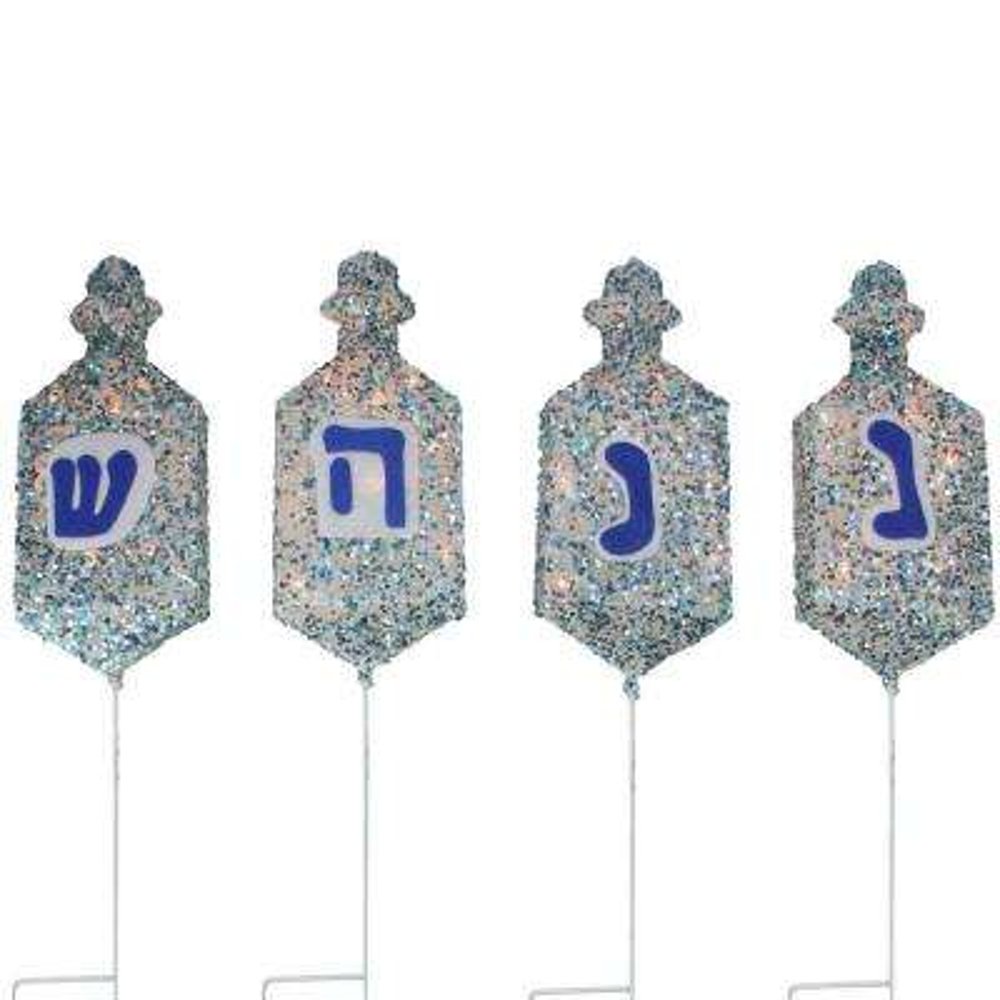 20 in. Lighted Dreidel Hanukkah Pathway Marker Outdoor Decorations (4-Pack)