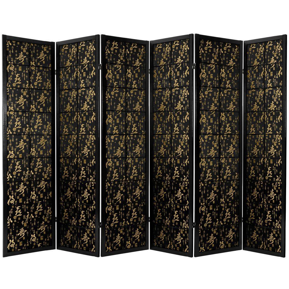 6 ft. Black 6-Panel Feng Shui Room Divider