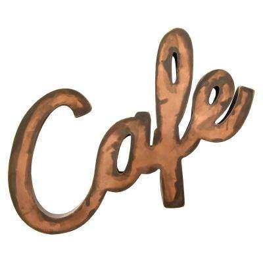 Brown Metal Cafe Wall Decor