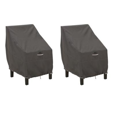 Ravenna Dark Taupe High Back Patio Chair Cover (2-Pack)