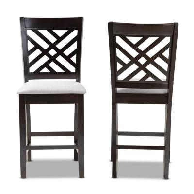 Caron 43 in. Gray and Espresso Bar Stool (Set of 2)