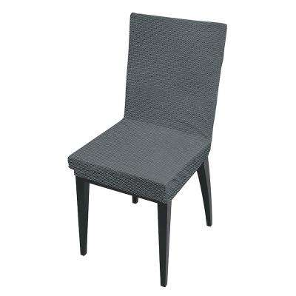 41.7 in. x 15.8 in. Zig Zag Grey Stretch Dining Chair Slip Cover