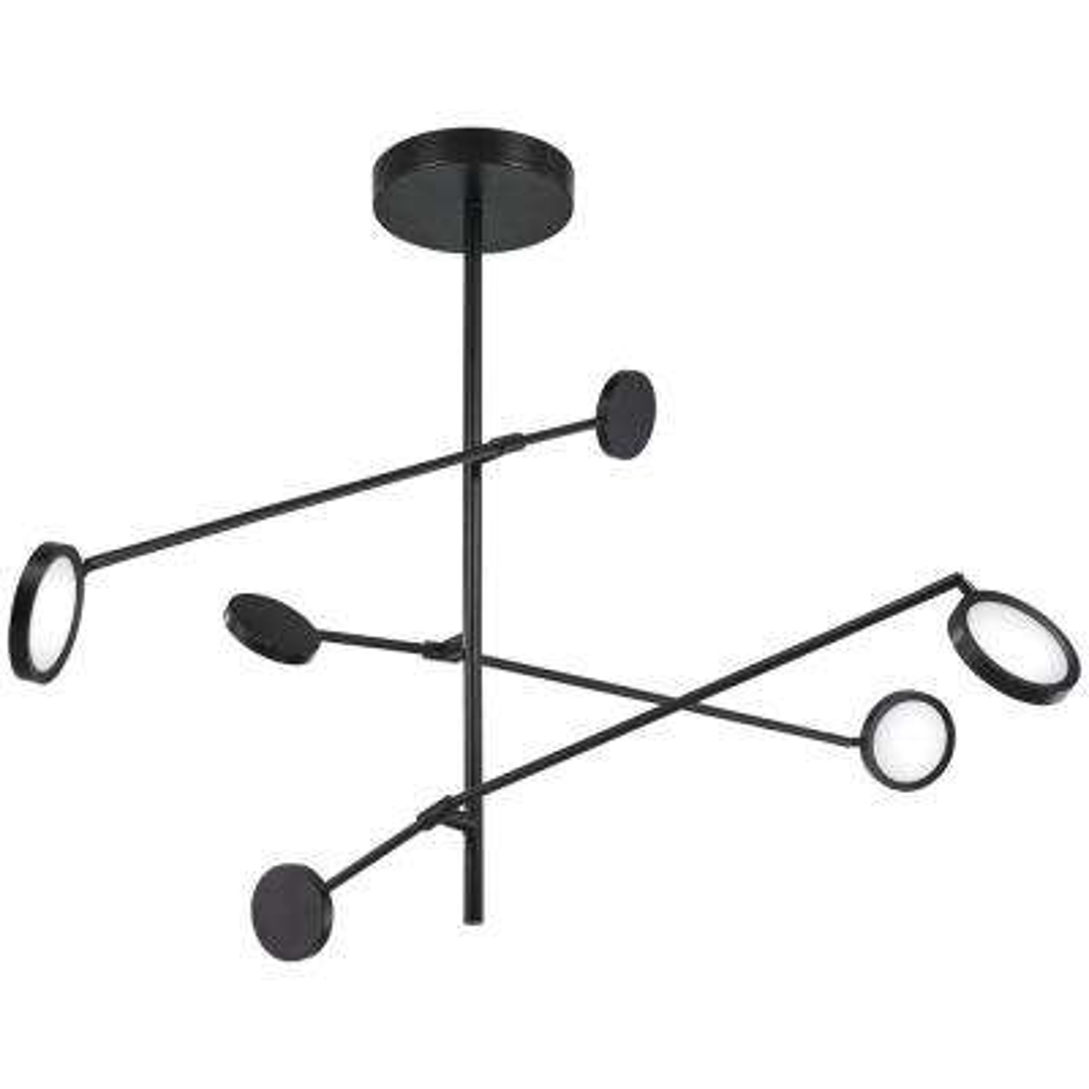 Radar 75-Watt Equivalence Integrated LED Black Pendant