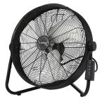 20 in. High Velocity Floor Fan with Remote