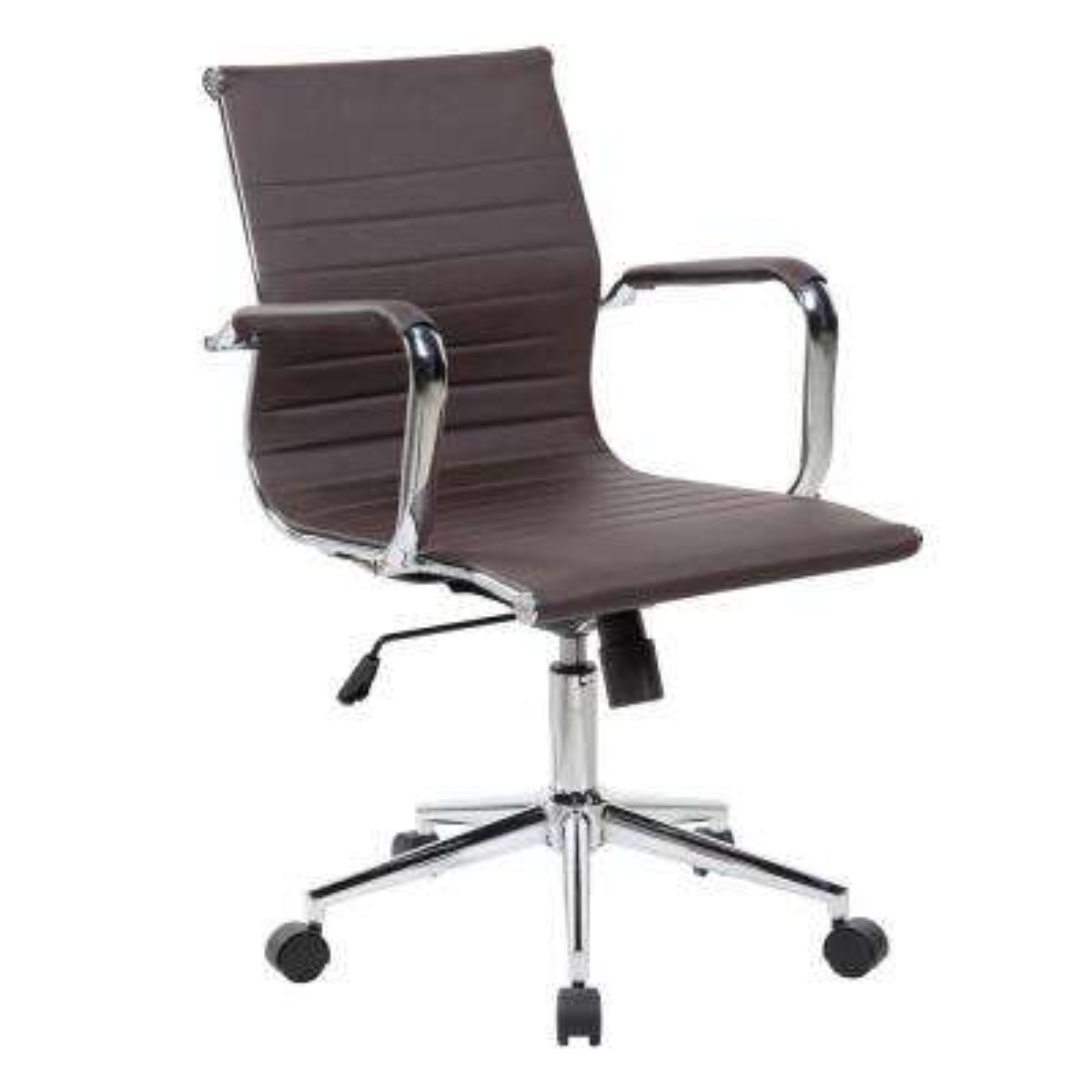 Chocolate Modern Medium Back Executive Office Chair
