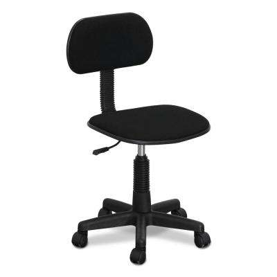 Hidup Black Mesh Swivel Chair