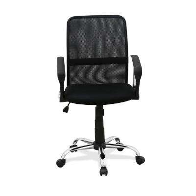 Hidup Black Low Back Office Chair