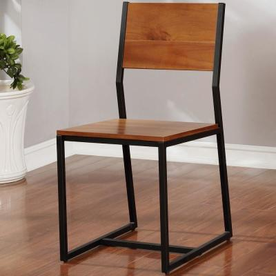 Nadia Natural Side Dining Chair (Set of 2)