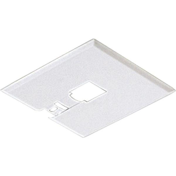 Alpha Trak White Track Lighting Flushmount Canopy Kit Accessory
