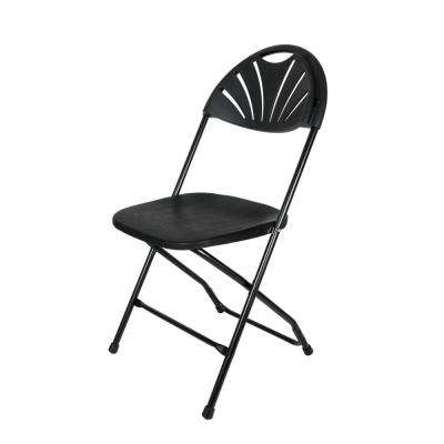 Black Indoor/Outdoor Plastic Folding Chair (4-Pack)