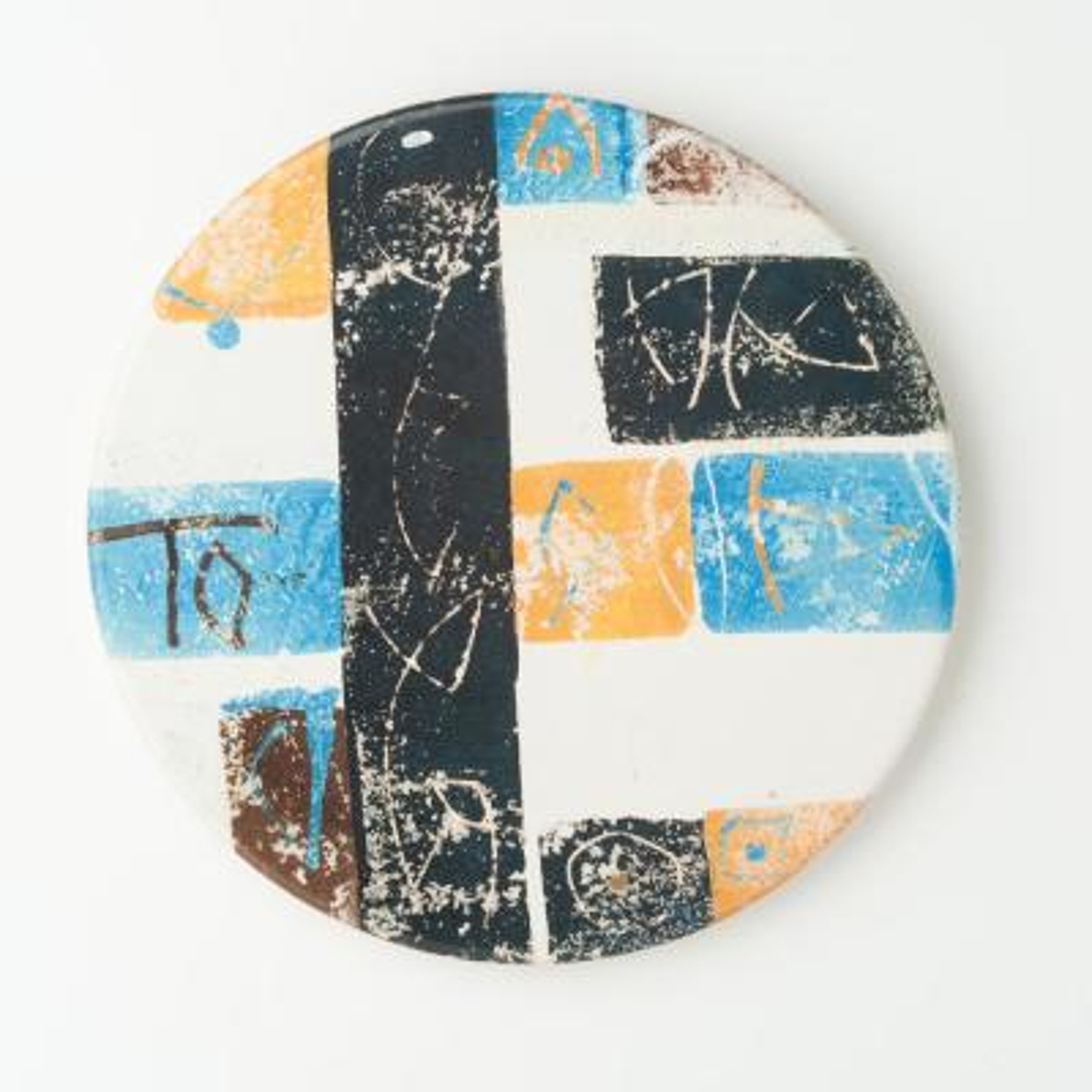 Metropolitan Paloma Ceramic Cheese Plate