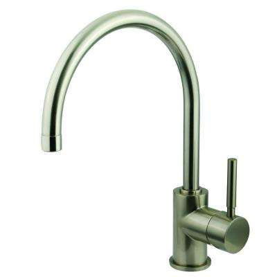 Single-Hole Single-Handle High-Arc Vessel Bathroom Faucet in Satin Nickel