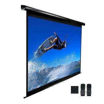 100 in. Electric Projection Screen with White Case and 24 in. Drop