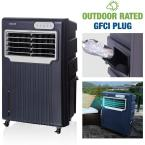 3-Speed Outdoor Rated Portable Evaporative Air Cooler for 342 sq. ft. with GFCI Cord