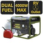 Up to 40% off on Select Sportsman Generators & Outdoor Equipment