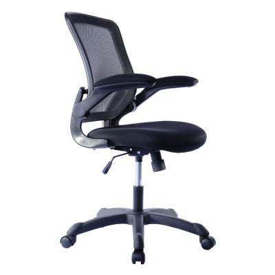 Techni Mobili Office Chairs Home Office Furniture The Home Depot