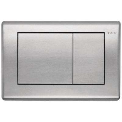 In-Wall Push Plate for Dual-Flush Toilets in Stainless Steel