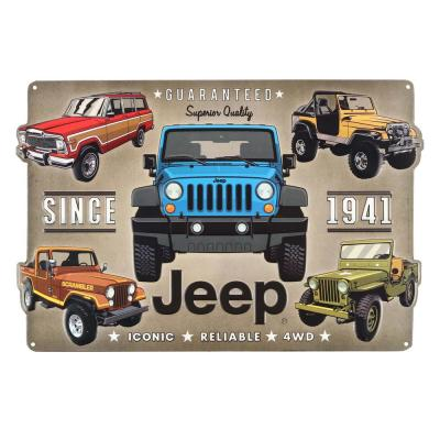 Collage Since 1941 Embossed Tin Decorative Sign