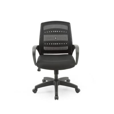 Black Adjustable Mid-back Swivel Office Chair