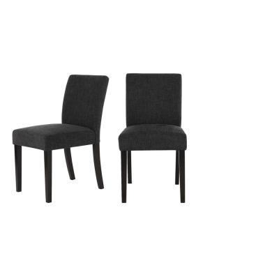 Banford Ebony Wood Upholstered Dining Chair with Black Seat (Set of 2) (17.91 in. W x 34.44 in. H)