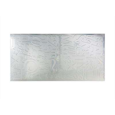 96 in. x 48 in. Alphabet Decorative Wall Panel in Brushed Aluminum