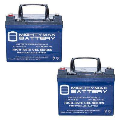 12-Volt 35 Ah SLA (Sealed Lead Acid) GEL AGM Type Internal Medical Mobility Replacement Battery (2-Pack)