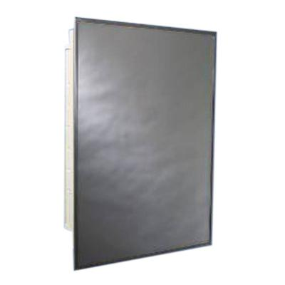 16 in. W x 26 in. H x 4-1/2 in. D Framed Recessed Mount Bathroom Medicine Cabinet in Silver