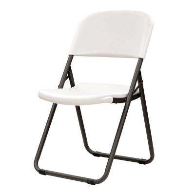 Folding Chair - Folding Tables & Chairs - Kitchen & Dining Room ...