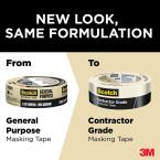 3m 2020-1 1/2 general purpose masking tape