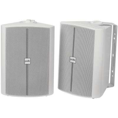 OS70 Outdoor Loudspeaker