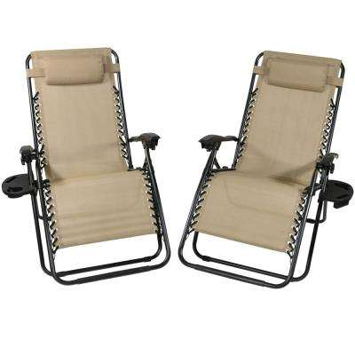 Oversized Khaki Zero Gravity Sling Patio Lounge Chair with Cupholder (2-Pack)