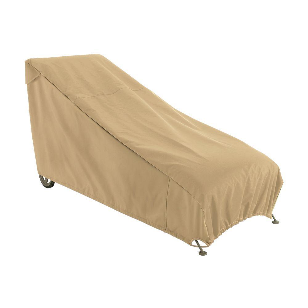 Terrazzo Patio Chaise Cover