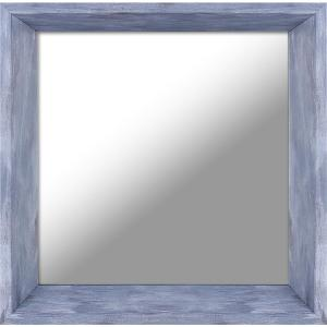 10.5 inch x 10.5 inch Blue Patina Plain Decorative Mirror (Set of 3) by