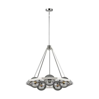 Harper 5-Light Polished Nickel Chandelier with Smoke Glass Globe Shades