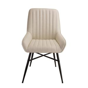 Fabulous Glitzhome Mid Century Modern Cream Leatherette Dining Chair Ncnpc Chair Design For Home Ncnpcorg