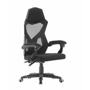 Deals on Boyel Living Mesh High Back Recliner Executive Office Chair