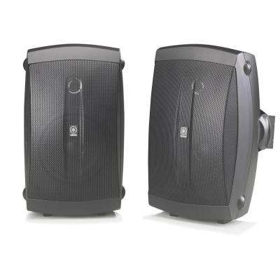 35-Watt RMS 2-Way Outdoor Speakers - Black