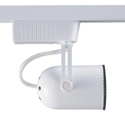 101 Series Low-Voltage MR16 White Round Back Track Lighting Fixture