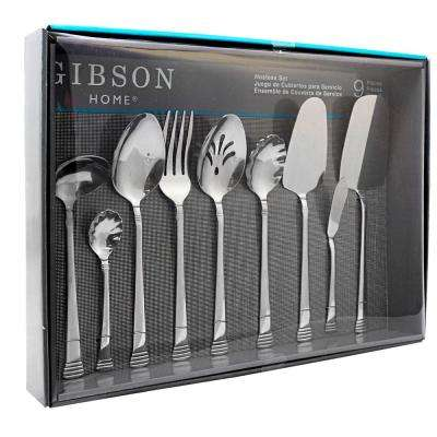 Anneville 9-Piece Stainless Steel Hostess Serving Set