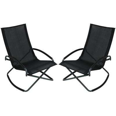 Black Steel Folding Rocking Outdoor Lawn and Patio Lounge Chair (Set of 2)
