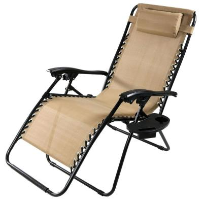 Oversized Khaki Zero Gravity Sling Patio Lounge Chair with Cupholder